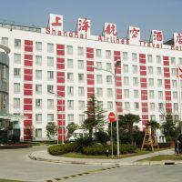 上海航空酒店酒店預訂