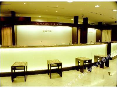 大阪第一酒店(Daiichi Hotel Osaka)公共區域