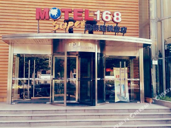 Motel 168 Wuhan Wuluo Road Dingziqiao Branch