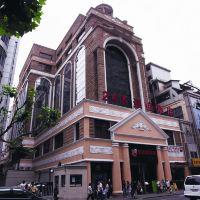 24K國際連鎖酒店(上海南京東路步行街店)酒店預訂