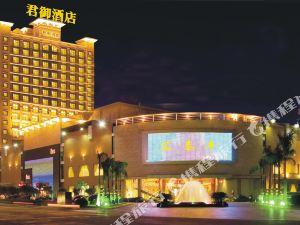 廣州君御酒店