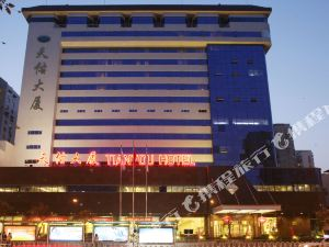 北京天佑大廈