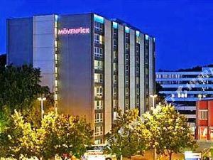 蘇黎世機場瑞享酒店(Movenpick Hotel Zurich Airport)