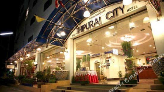 瑟普萊城市酒店