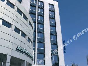 伯爾尼大使酒店(Hotel Ambassador Bern)