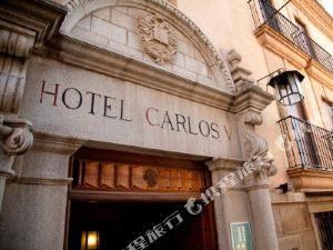 卡洛斯五世酒店(Hotel Carlos V)