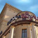 歐羅巴集團(Europa Royale Riga)