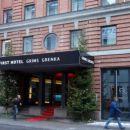 格林姆斯格雷卡第一酒店(First Hotel Grims Grenka)