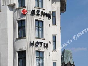 柏林庫坦大街阿茲姆酒店(Azimut Hotel Berlin Kurfürstendamm)