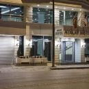 阿塔萊酒店(Atalay Hotel)
