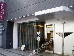 大阪心齋橋芬迪別墅酒店