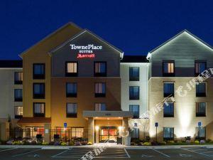 南安阿伯城區套房酒店(TownePlace Suites Ann Arbor South)