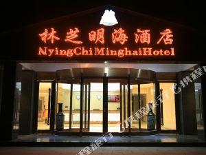 林芝明海大酒店
