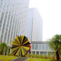 杭州斯維登度假公寓(遠景IBC)酒店預訂