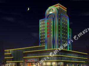 沙河華沙大酒店