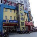 7天連鎖酒店(豐縣中陽大道店)