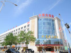 中衛中博大飯店
