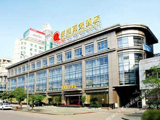 Chagang Business Hotel