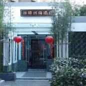 寶隆居家酒店(上海恆隆店)