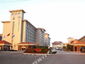 東營藍海國際大飯店