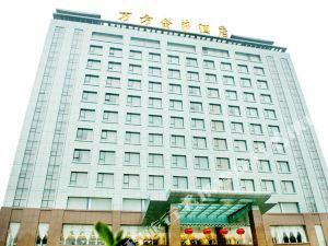 焦作萬方酒店