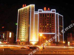 益陽華天大酒店