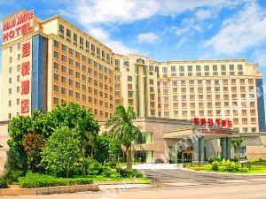廣州華鉅君悅酒店(Huaju Junyue Hotel)