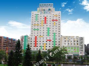 山水時尚酒店(肇慶七星巖西門店)(原西江路店)