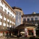 曲阜國際飯店