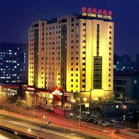 北京金龍潭大飯店酒店預訂