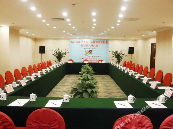 北京華爾頓酒店(原鴻坤國際大酒店)(Walton Hotel)會議室