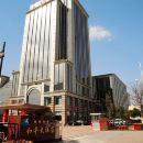 菏澤和平大酒店