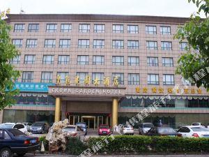 棗莊皇冠花園大酒店
