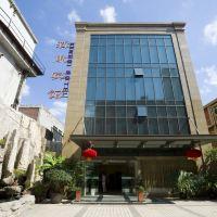 上海新惠賓館酒店預訂