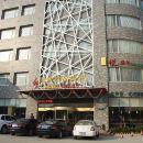 濟寧匯泉精品飯店