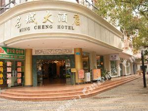 桂林名城大酒店