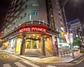 首爾王子酒店