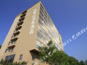 南雄龍華山溫泉酒店
