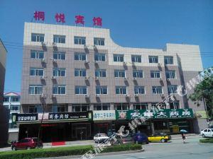 琿春桐悅商務賓館
