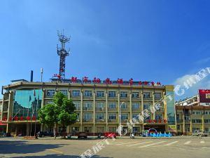 寧國都市陽光酒店