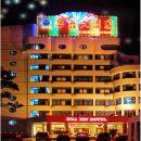 泰寧華鑫大酒店
