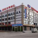 漢庭酒店(扎蘭屯慶和家居廣場店)