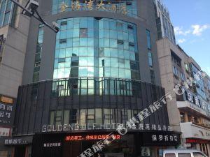 永康金海灣大酒店