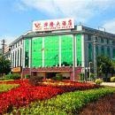 瀾滄華隆大酒店