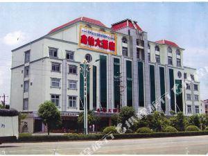 百色鑫怡大酒店