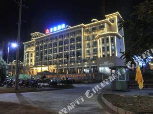 崇左聖展酒店