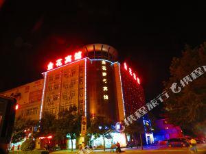 渭南金花商務賓館