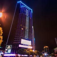 貴陽百靈國際公寓酒店預訂