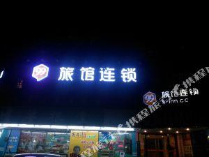 99旅館連鎖(廣州同德圍店)