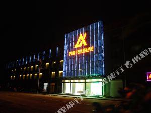 尚義興隆商務精品酒店